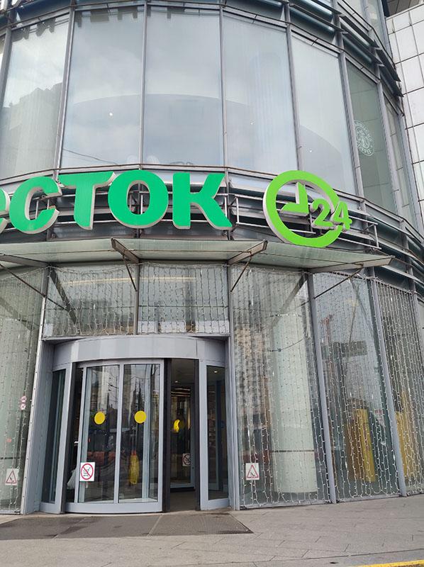 Один предпраздничный день редактора, март месяц, Долгопрудный, Московская область, фото 23