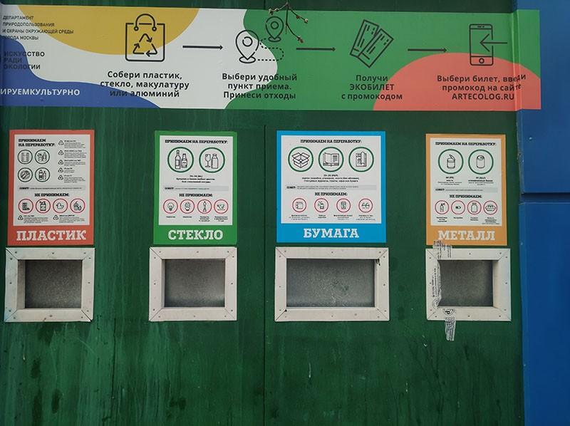 Один предпраздничный день редактора, март месяц, Долгопрудный, Московская область, фото 32