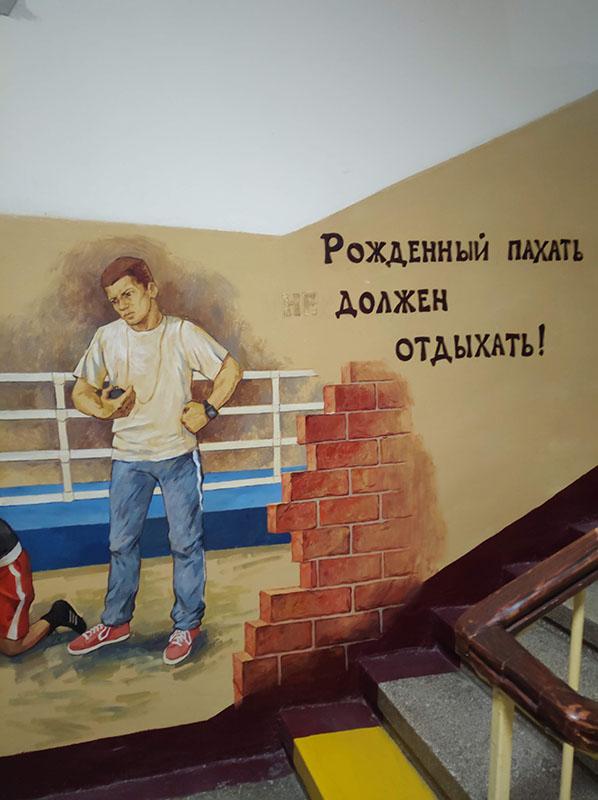 Один предпраздничный день редактора, март месяц, Долгопрудный, Московская область, фото 44
