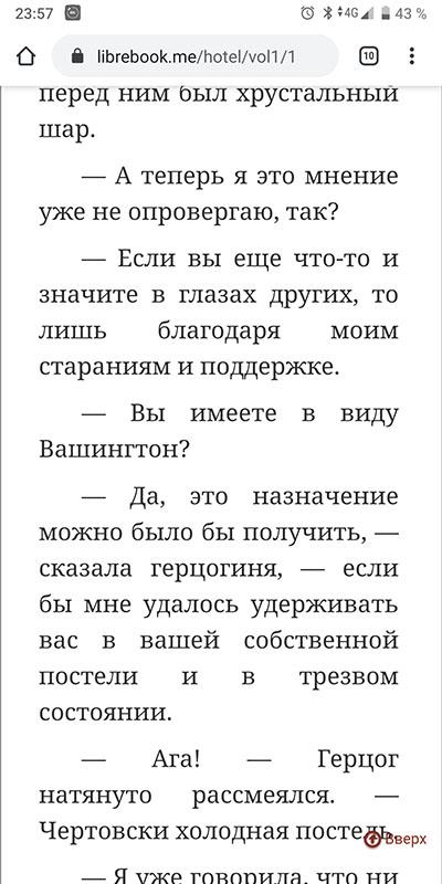 Один предпраздничный день редактора, март месяц, Долгопрудный, Московская область, фото 59