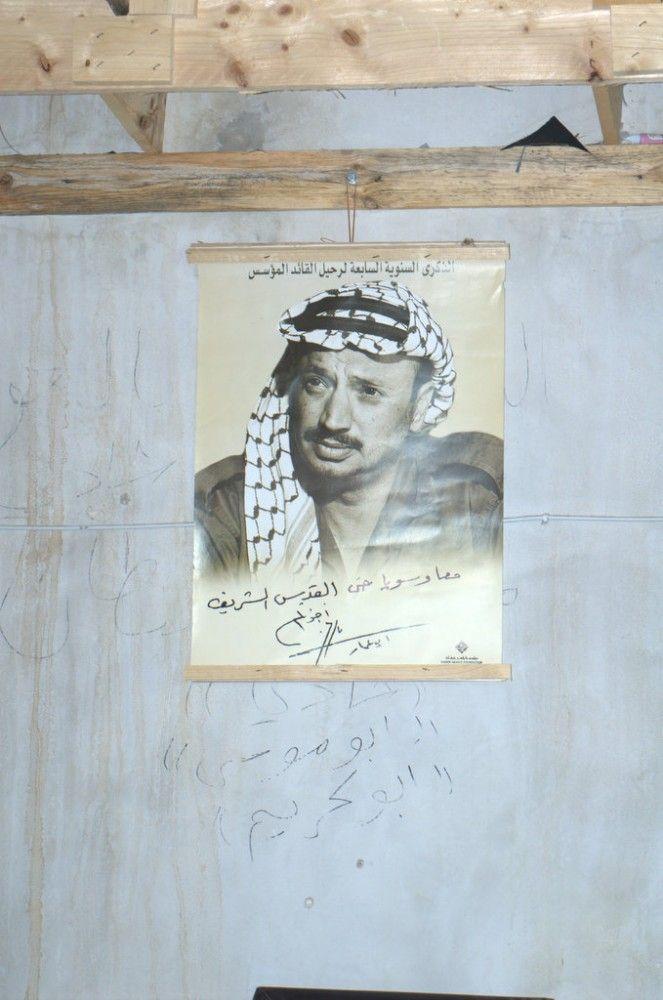 Один мой выходной день проведенный в пути, из Самарии в Палестину и назад, фото 36