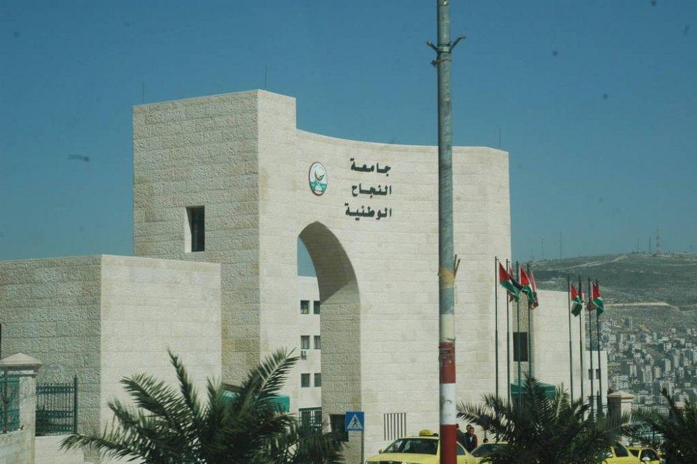 Один мой выходной день проведенный в пути, из Самарии в Палестину и назад, фото 43