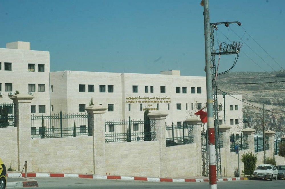 Один мой выходной день проведенный в пути, из Самарии в Палестину и назад, фото 44