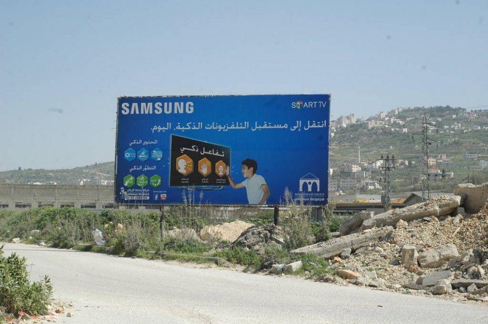 Один мой выходной день проведенный в пути, из Самарии в Палестину и назад, фото 48