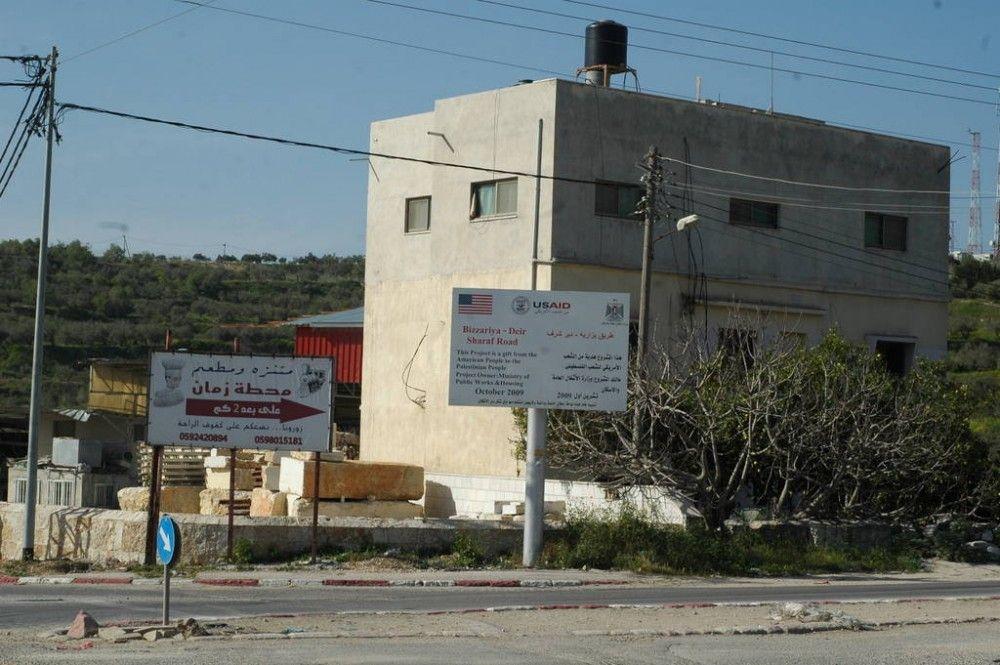 Один мой выходной день проведенный в пути, из Самарии в Палестину и назад, фото 56