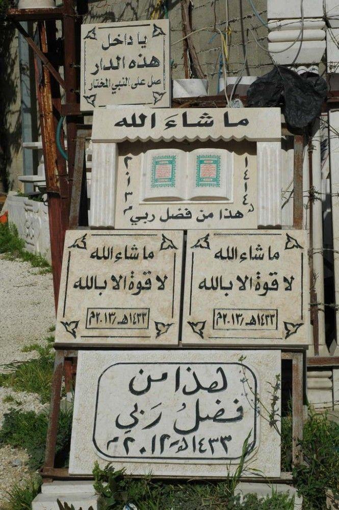 Один мой выходной день проведенный в пути, из Самарии в Палестину и назад, фото 57