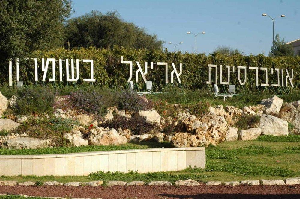 Один мой выходной день проведенный в пути, из Самарии в Палестину и назад, фото 65