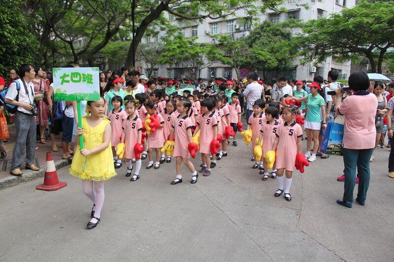 День защиты детей на субтропическом острове Сямэнь, Юго-Восток Китая, фото 17