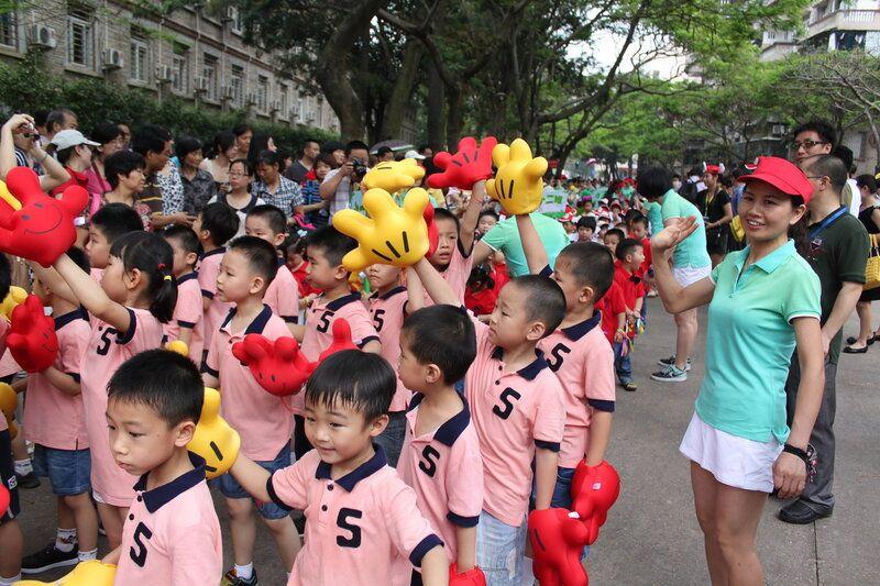 День защиты детей на субтропическом острове Сямэнь, Юго-Восток Китая, фото 21