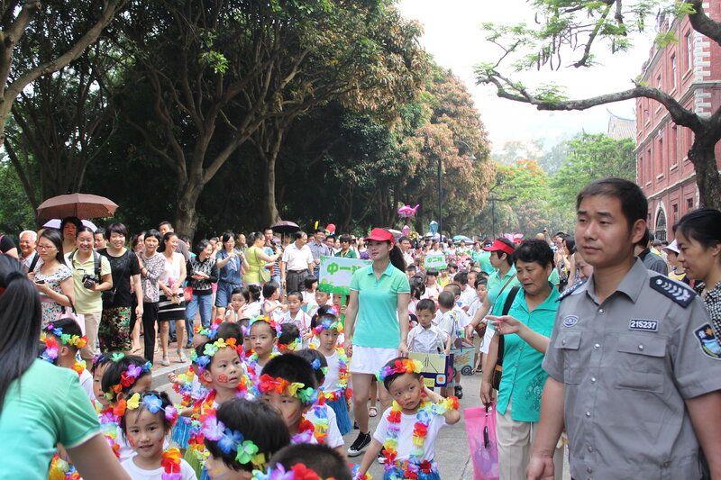 День защиты детей на субтропическом острове Сямэнь, Юго-Восток Китая, фото 24