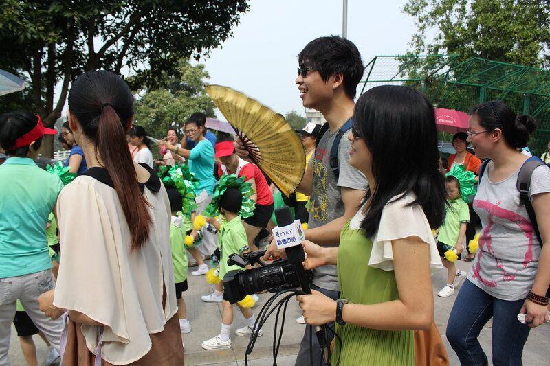 День защиты детей на субтропическом острове Сямэнь, Юго-Восток Китая, фото 26