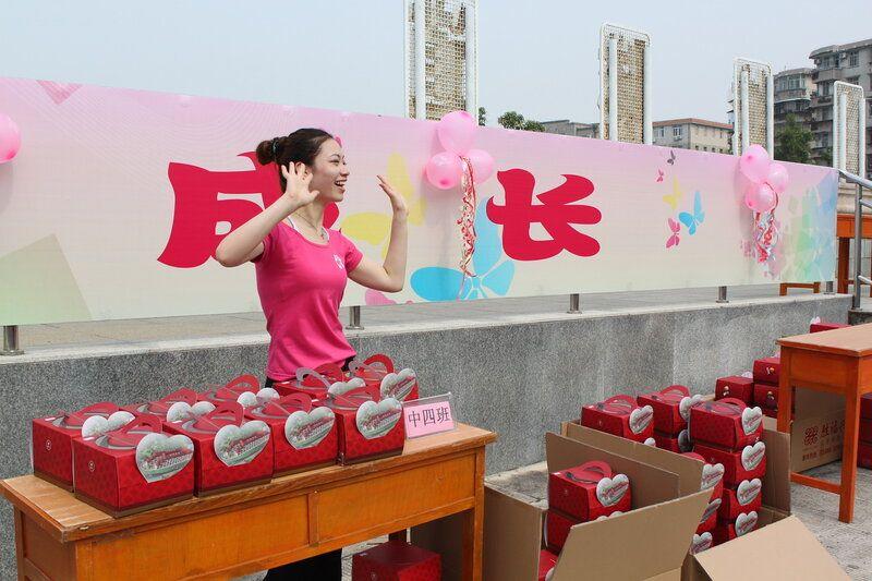 День защиты детей на субтропическом острове Сямэнь, Юго-Восток Китая, фото 27