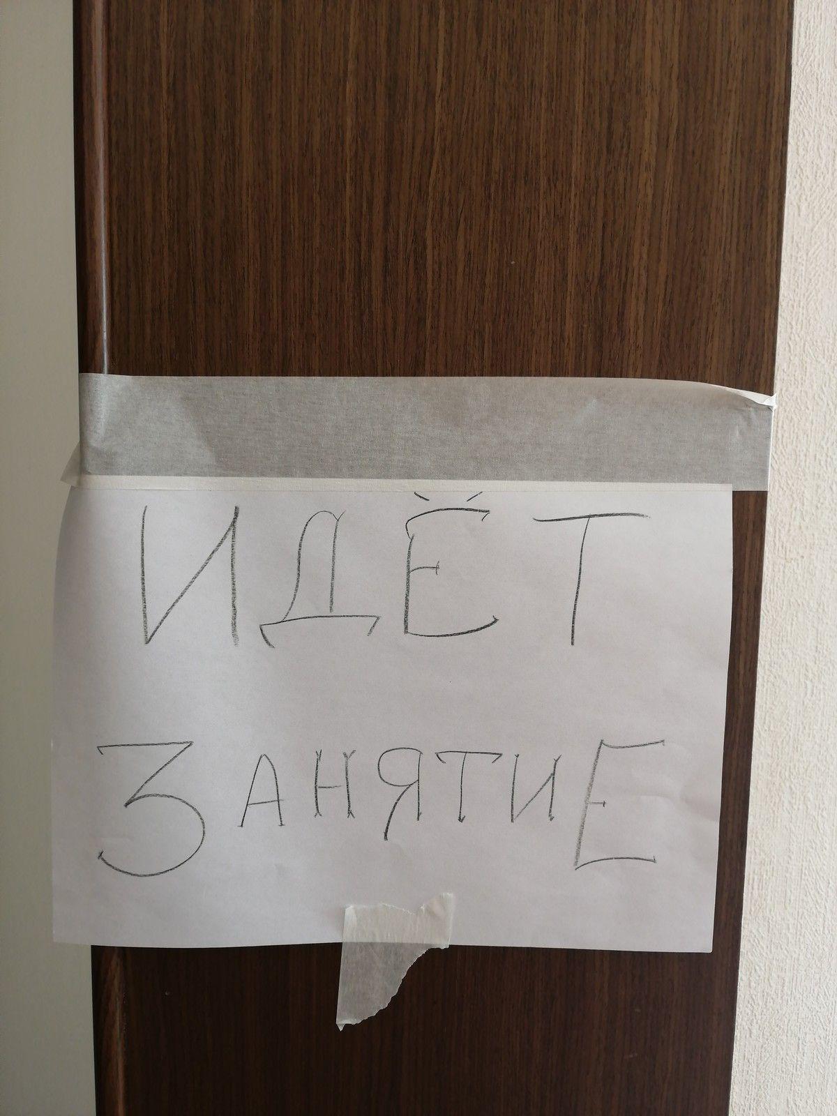 Одна суббота учителя и журналиста в коммуне, Санкт-Петербург, фото 21