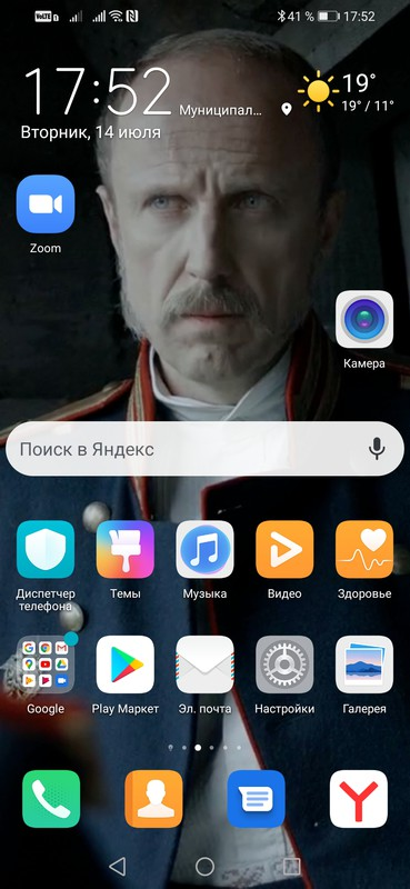 Один будний день журналиста и писателя в коммуне, Санкт-Петербург, фото 10