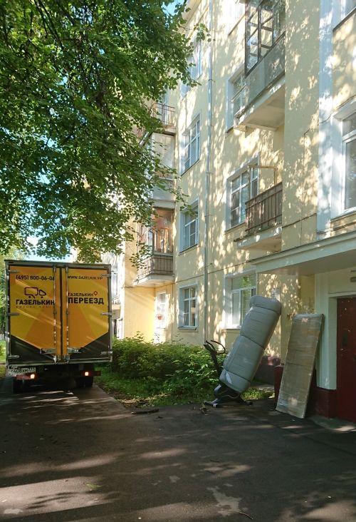 Мой день в фотографиях, в котором я переехала в новую квартиру, подмосковный Королев, фото 11