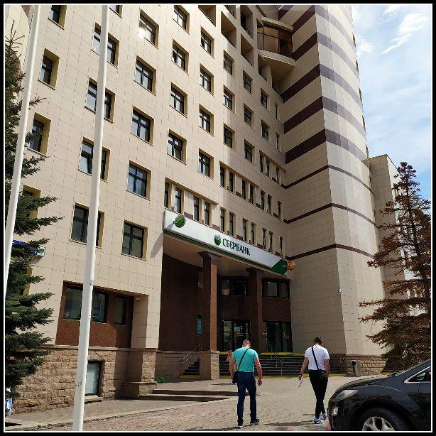 Мой будний день, в котором я захотела на работу после самоизоляции, Челябинск, фото 22