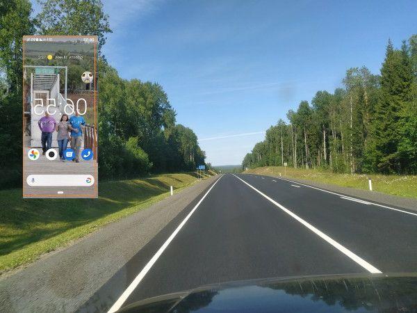 Один мой день в пути, из Санкт-Петербурга в Карелию, фото 18