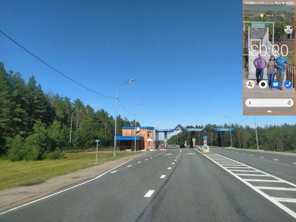 Один мой день в пути, из Санкт-Петербурга в Карелию, фото 20