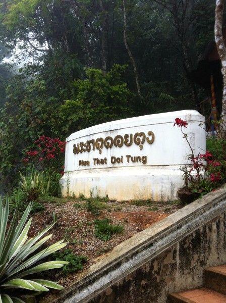 Один мой день в облаках, по дорогам Таиланда, фото 35