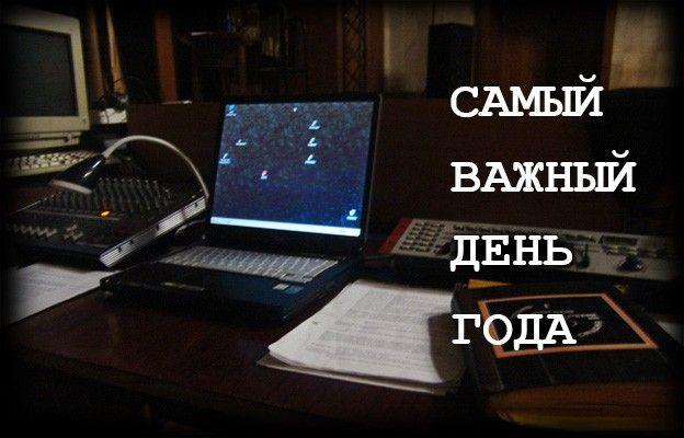 Один рабочий день худрука и режиссер маленького театра-студии, Москва
