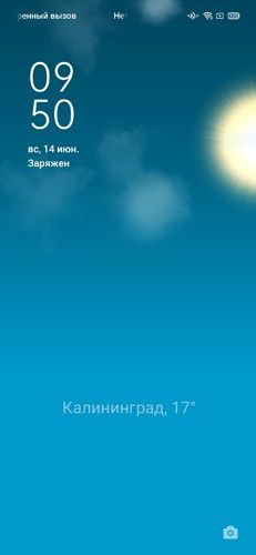 Пост в стиле - Один Мой День, много текста, фоточки, Калининград