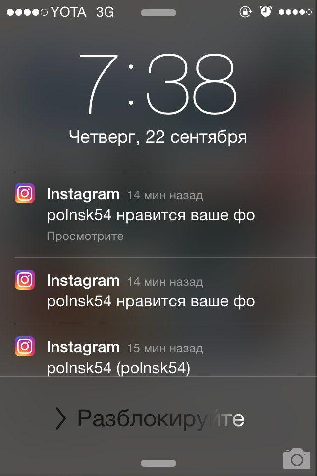 Один мой день в котором школьные уроки, полуфинал КВН и много селфи, Новосибирск, фото 10