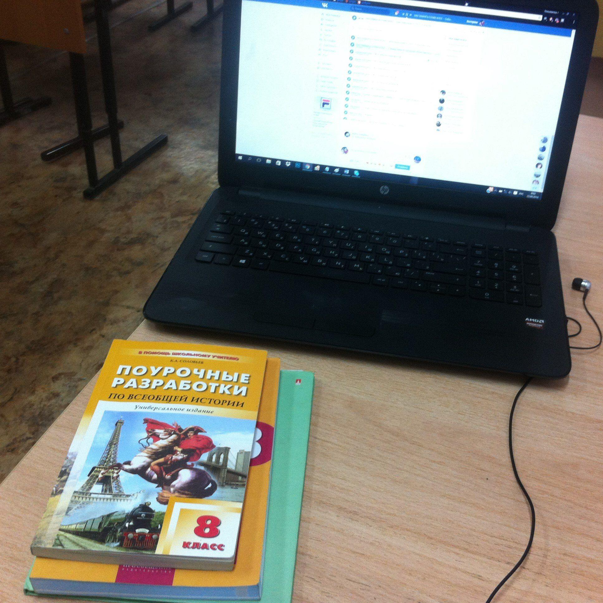 Один мой день в котором школьные уроки, полуфинал КВН и много селфи, Новосибирск, фото 13