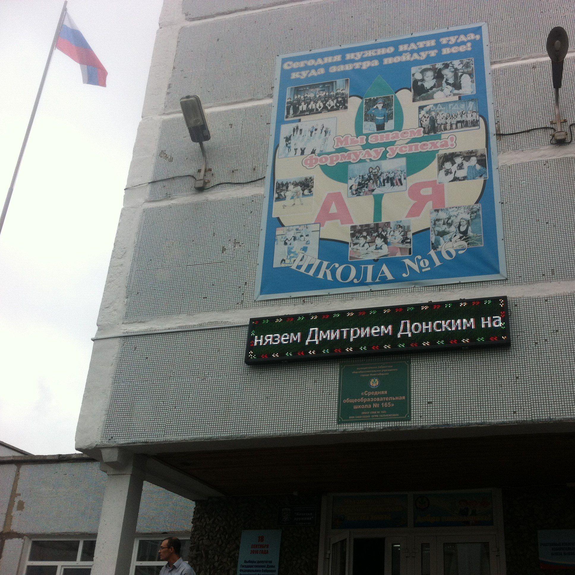 Один мой день в котором школьные уроки, полуфинал КВН и много селфи, Новосибирск, фото 25