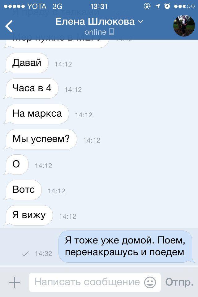 Один мой день в котором школьные уроки, полуфинал КВН и много селфи, Новосибирск, фото 28
