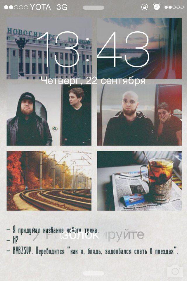 Один мой день в котором школьные уроки, полуфинал КВН и много селфи, Новосибирск, фото 29