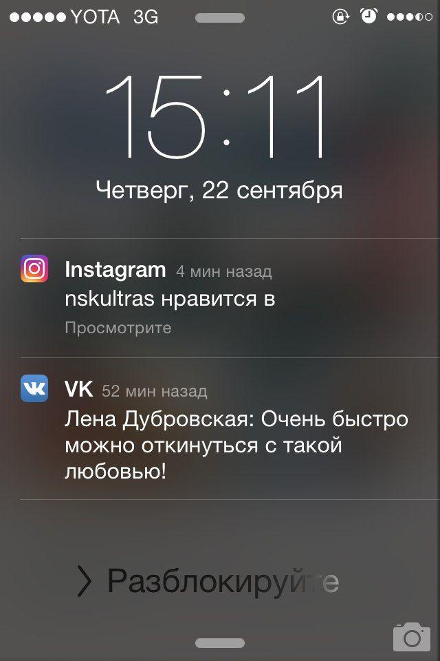 Один мой день в котором школьные уроки, полуфинал КВН и много селфи, Новосибирск, фото 36