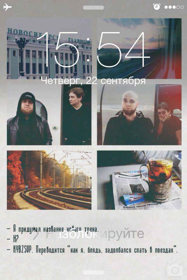 Один мой день в котором школьные уроки, полуфинал КВН и много селфи, Новосибирск, фото 37