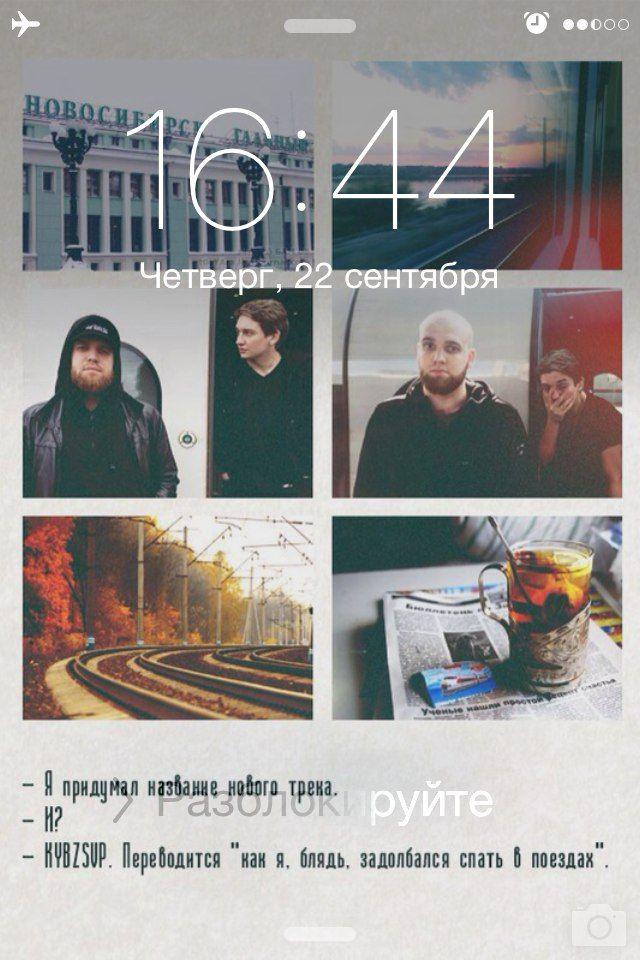 Один мой день в котором школьные уроки, полуфинал КВН и много селфи, Новосибирск, фото 44