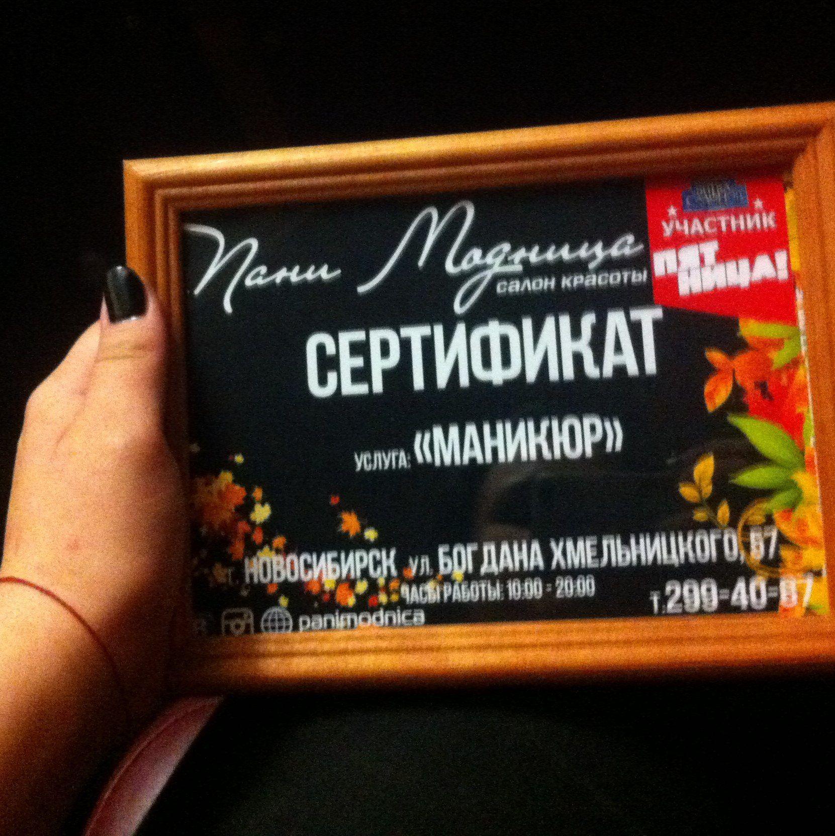 Один мой день в котором школьные уроки, полуфинал КВН и много селфи, Новосибирск, фото 51