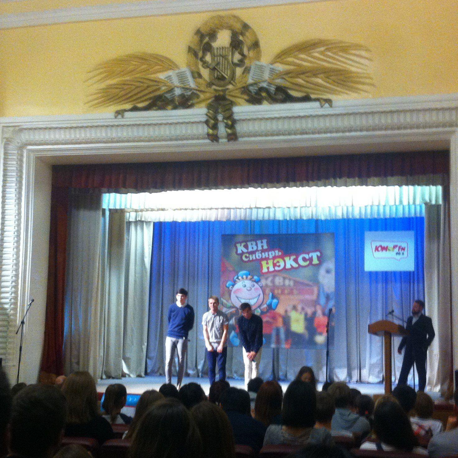 Один мой день в котором школьные уроки, полуфинал КВН и много селфи, Новосибирск, фото 52