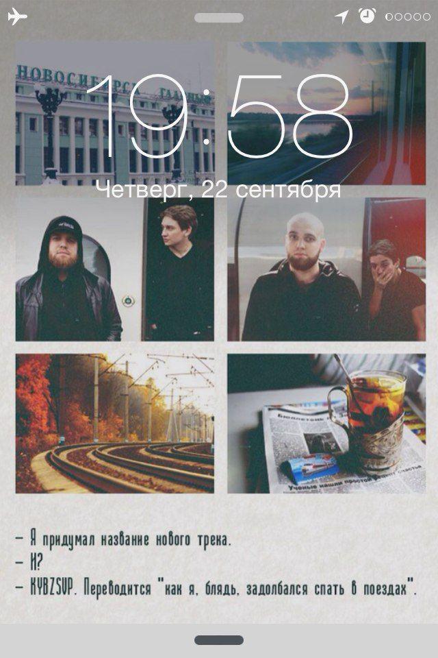 Один мой день в котором школьные уроки, полуфинал КВН и много селфи, Новосибирск, фото 53