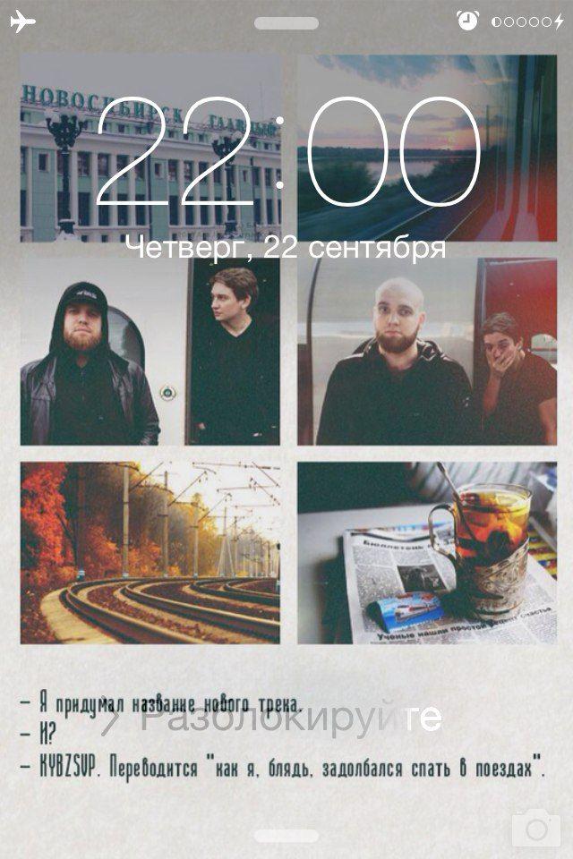Один мой день в котором школьные уроки, полуфинал КВН и много селфи, Новосибирск, фото 54