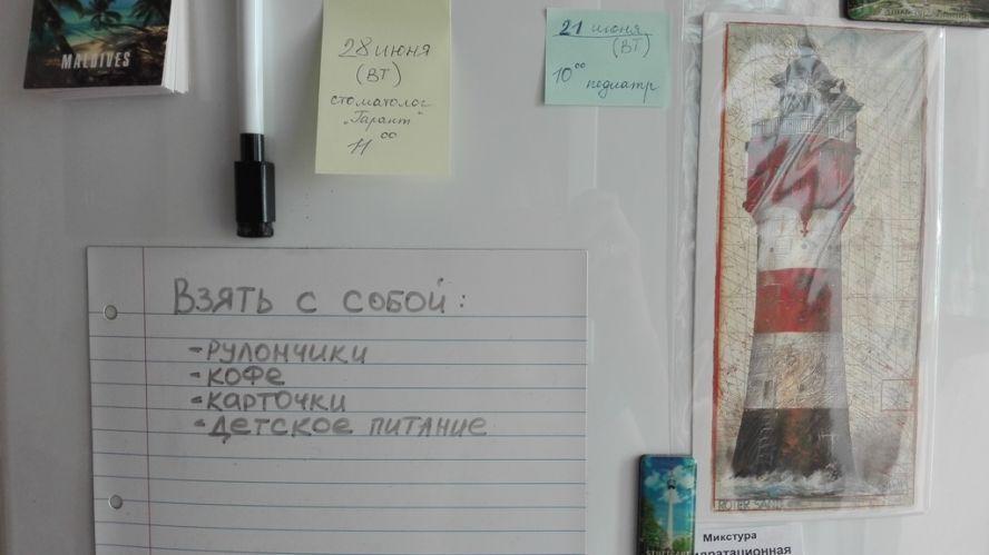 Мой рядовой день в отпуске по уходу за ребёнком, я покажу вам Екатеринбург, фото 13
