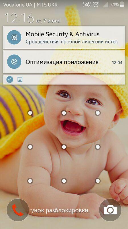 Один будний день молодой мамы и фрилансера, Харьков, Украина, фото 32