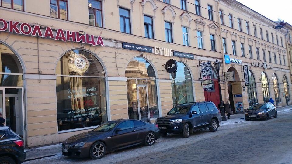 Один день проведенный в Эрмитаже, Санкт-Петербург, фото 19