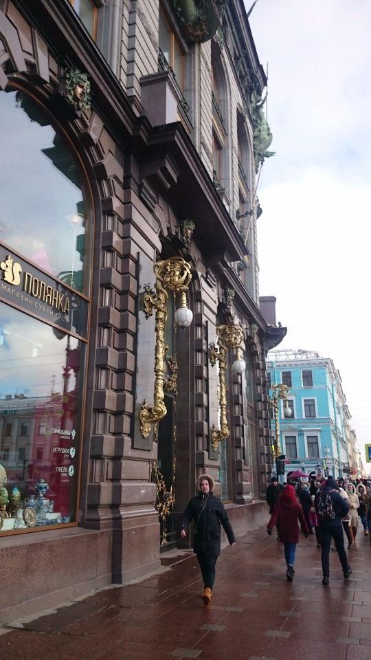 Один день проведенный в Эрмитаже, Санкт-Петербург, фото 41