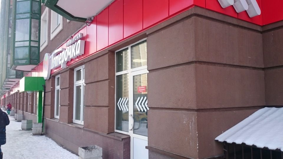 Один день проведенный в Эрмитаже, Санкт-Петербург, фото 45