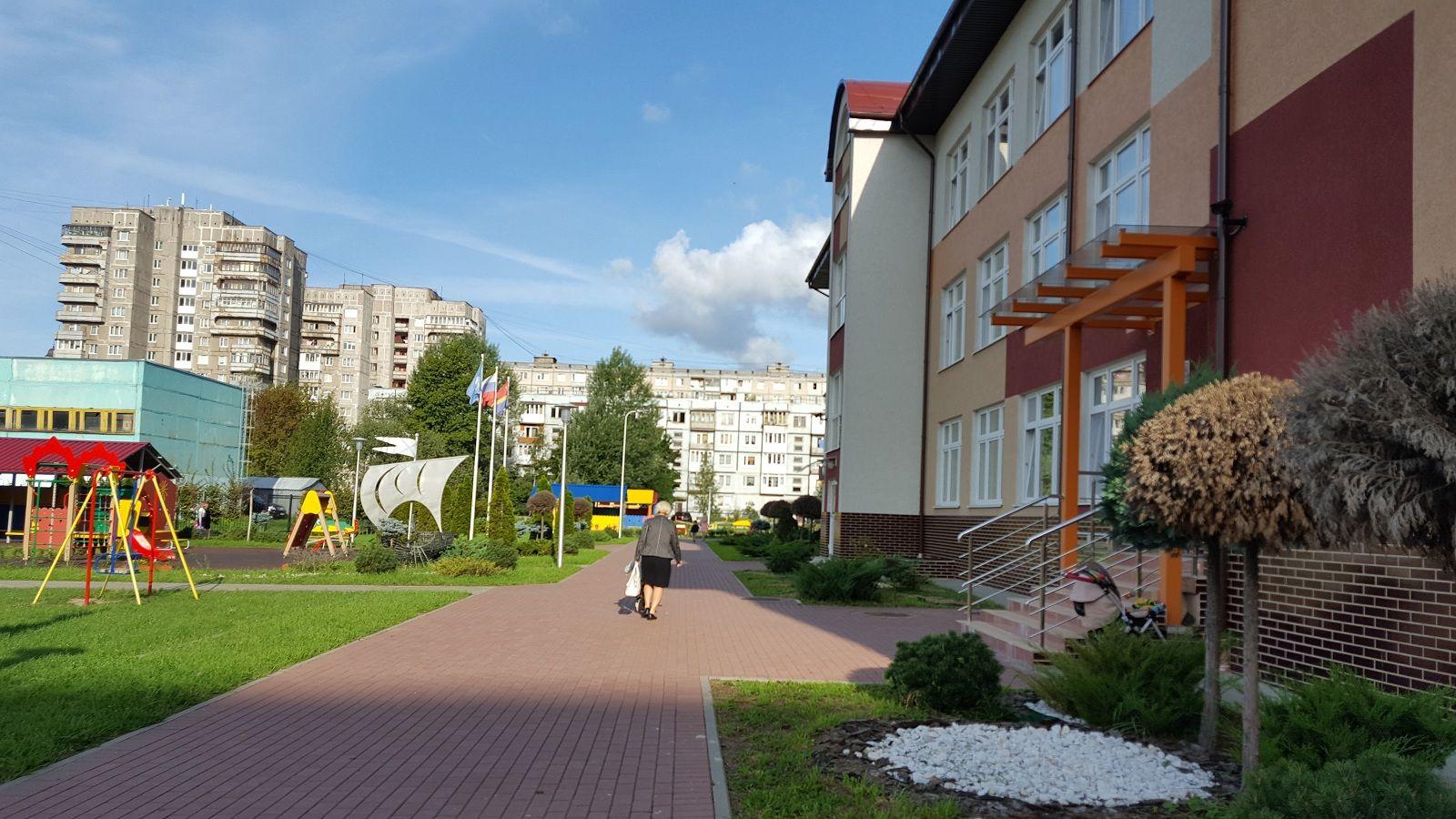 Как я провела свой день рождение, я покажу вам летний Калининград, фото 17