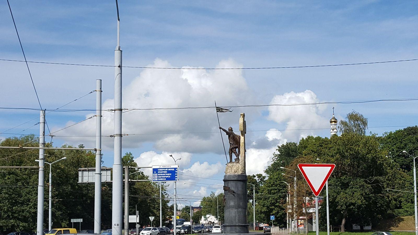 Как я провела свой день рождение, я покажу вам летний Калининград, фото 64