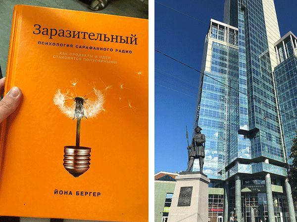 Один день сотрудника криптовалютного стартапа в Московской области, фото 12