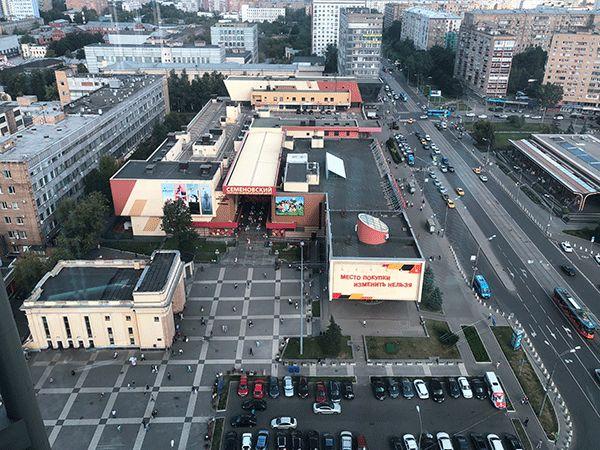 Один день сотрудника криптовалютного стартапа в Московской области, фото 26