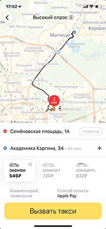 Один день сотрудника криптовалютного стартапа в Московской области, фото 30