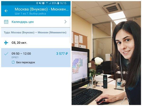 Один рабочий день москвички, я покажу вам свою работу, дом, котика, фото 21