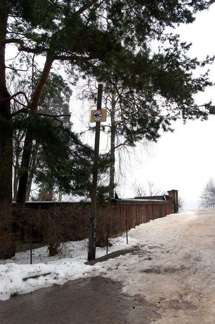 Один мой день в Латвии, я покажу вам зимнею Ригу, фото 39