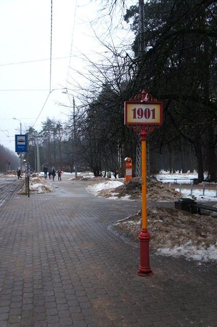 Один мой день в Латвии, я покажу вам зимнею Ригу, фото 48